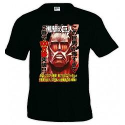 Camiseta El Ataque de los titanes Portada