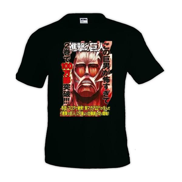Camiseta El Ataque de los titanes Unisex - portada manga