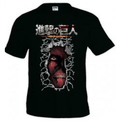 Camiseta El ataque de los titanes ,Titan inside me, de manga corta unisex