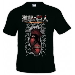 Camiseta Unisex Ataque a los Titanes - Titan Inside Me
