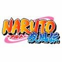 Regalos de Naruto